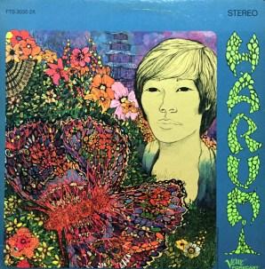 Harumi - Harumi (1968, Vinyl) | Discogs