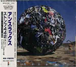 Anthrax  Stomp 442 CD Album  Discogs