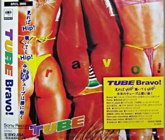 Tube 6 Bravo