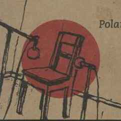 Dillon Chair 1 2 Reclining Lounge Chairs Polar Bernard Trontin Jean Luc Riesen Cheralee