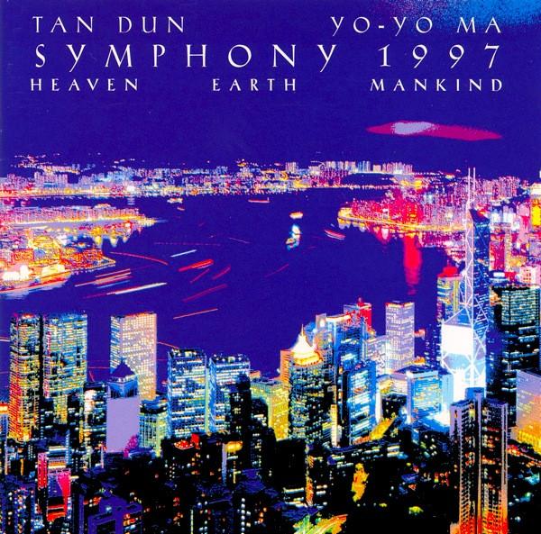 Tan Dun  YoYo Ma  Symphony 1997 CD Album  Discogs