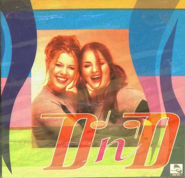 "Omot istoimenog prvog albuma dua ""D'n'D"" iz 1999. godine."