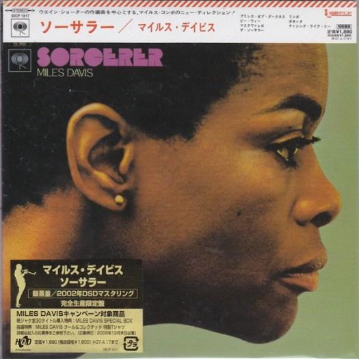 Miles Davis - Sorcerer (2006, Paper Sleeve, CD) | Discogs