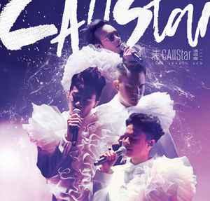C AllStar - 生於 C AllStar 演唱會 2017 (2017. DVD)   Discogs