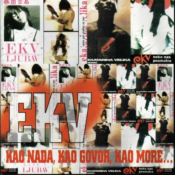 """Omot kompilacije """"Kao nada, kao govor, kao more"""" od EKV-a iz 1997. godine"""