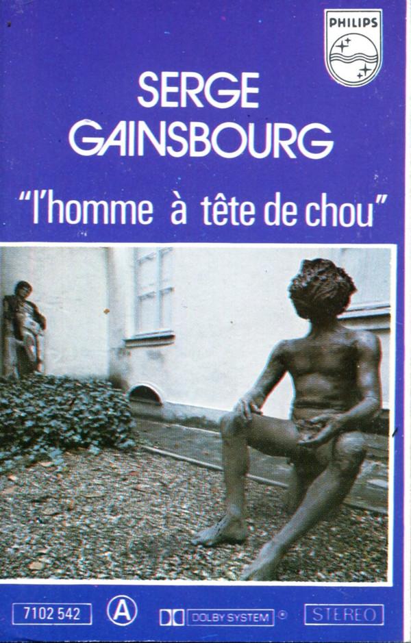 Variations Sur Marilou lyrics by Serge Gainsbourg