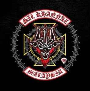 SIL KHANNAZ – Thunder Roar