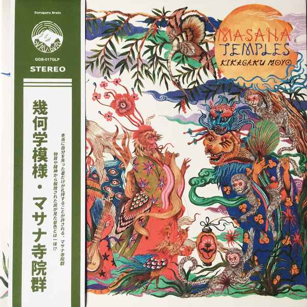 Kikagaku Moyo - Masana Temples album cover