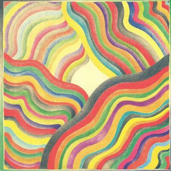 Suba - Wayang album cover