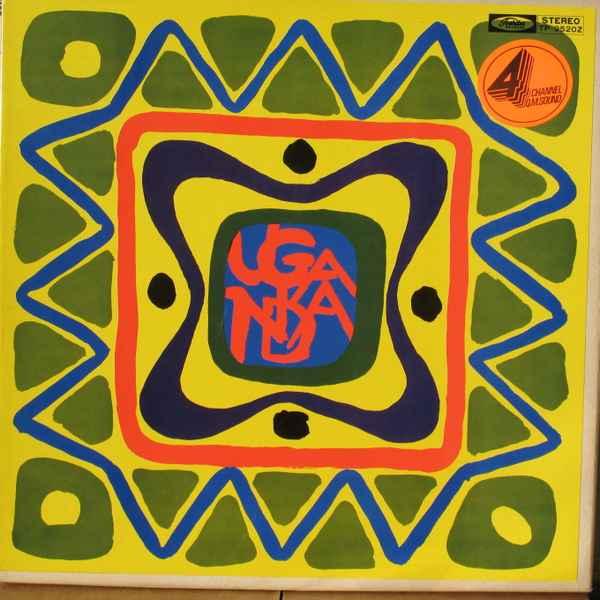 Akira Ishikawa & Count Buffaloes Uganda = ウガンダ (アフリカン・ロックの夜明け) album cover