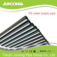 Tubing,HDPE 63mm SDR-26,Agricultural Water supply pipes ...