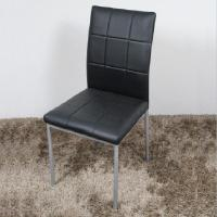 CHEAP MODERN FURNITURE leather dining chairs of maryfuture