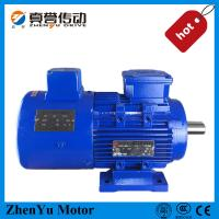 cast iron 1hp electrical motor lightweight high efficiency electric motors