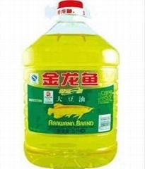 新佳糧油食品批發有限公司 (中國 貿易商) - 公司檔案