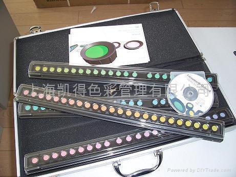 色覺測試_孟塞爾100色棋 - 100 Hue Test - 美國 X-Rite (中國 上海市 貿易商) - 其他家用紡織品 - 家用紡織 產品 ...