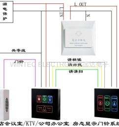 doorbell wiring diagram 4in1 1 [ 1024 x 768 Pixel ]