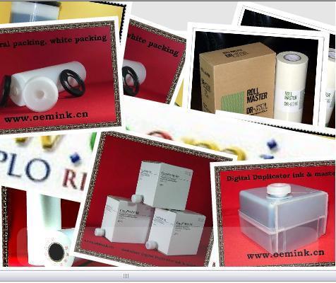 Duplicator ink color ink for DuplicatorsRex Rotary Gestetner CP17PRIPORT INK China