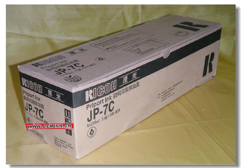 基士得耶CPT1一體機油墨,專用耗材 - 北京市 - 生產商 - 產品目錄 - 北京市立達成辦公設備經營部