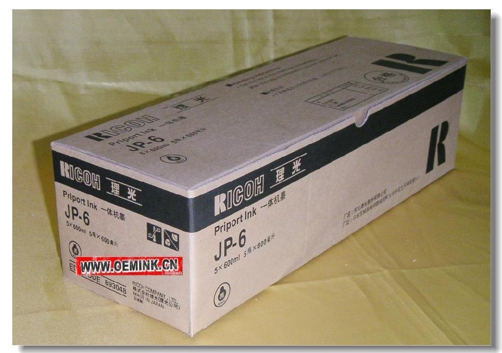 基士得耶CP16一體機油墨.數碼印刷機.速印機.專用耗材 - 北京市 - 生產商 - 產品目錄 - 北京市立達成辦公設備 ...
