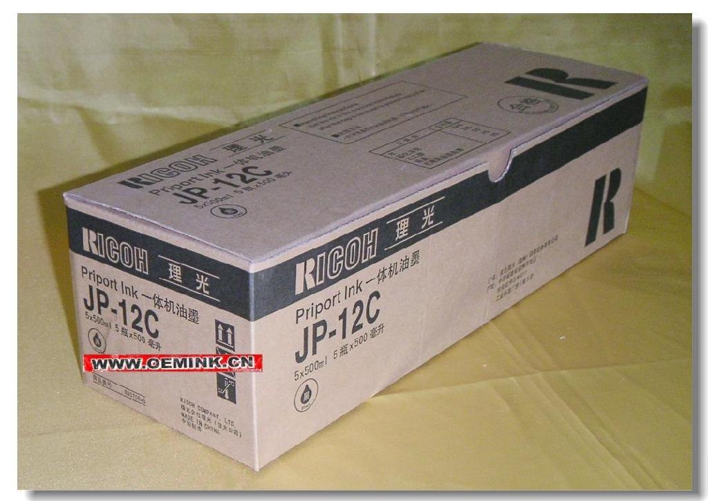 基士得耶CPT5一體機油墨,數碼印刷機,速印機,專用耗材 - 北京市 - 生產商 - 產品目錄 - 北京市立達成辦公設備 ...