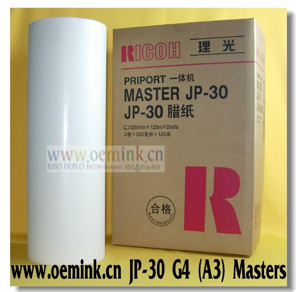 JP50蠟紙 蠟紙 適用理光RICOH數碼印刷機 - JP-50 A3 Master (中國 北京市 生產商) - 涂料和油墨 - 化工 產品 「自助貿易」