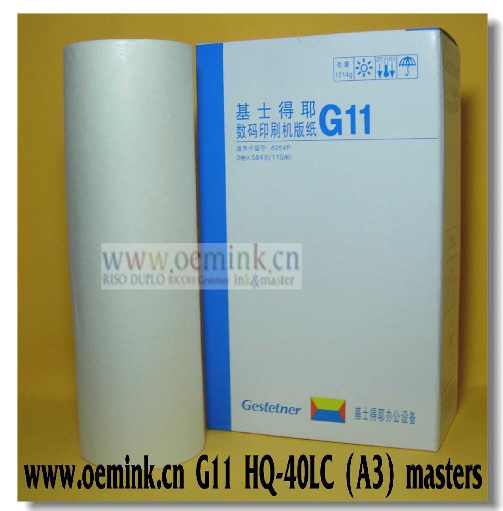 VTA3版紙 蠟紙 適用理光RICOH數碼印刷機 - VT A3 Master (中國 北京市 生產商) - 涂料和油墨 - 化工 產品 「自助貿易」