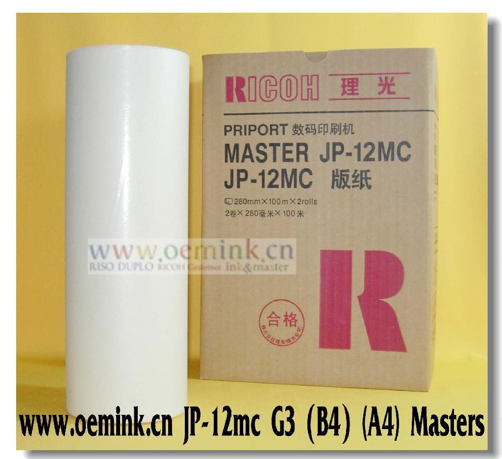 JP12版紙 蠟紙 適用理光RICOH數碼印刷機 - 北京市 - 生產商 - 產品目錄 - 北京市立達成辦公設備經營部