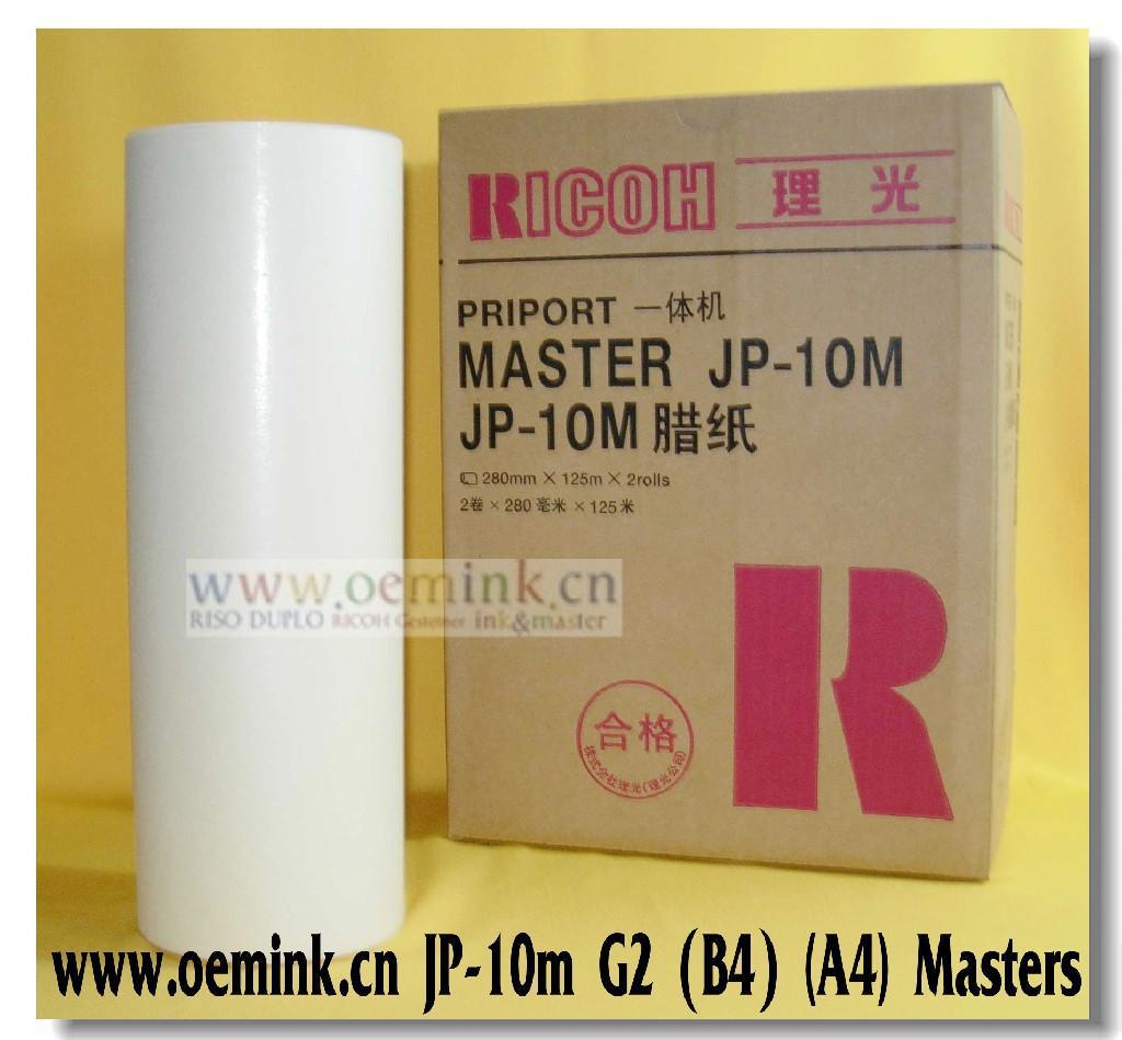 JP10m版紙 蠟紙 適用理光RICOH數碼印刷機 - 北京市 - 生產商 - 產品目錄 - 北京市立達成辦公設備經營部