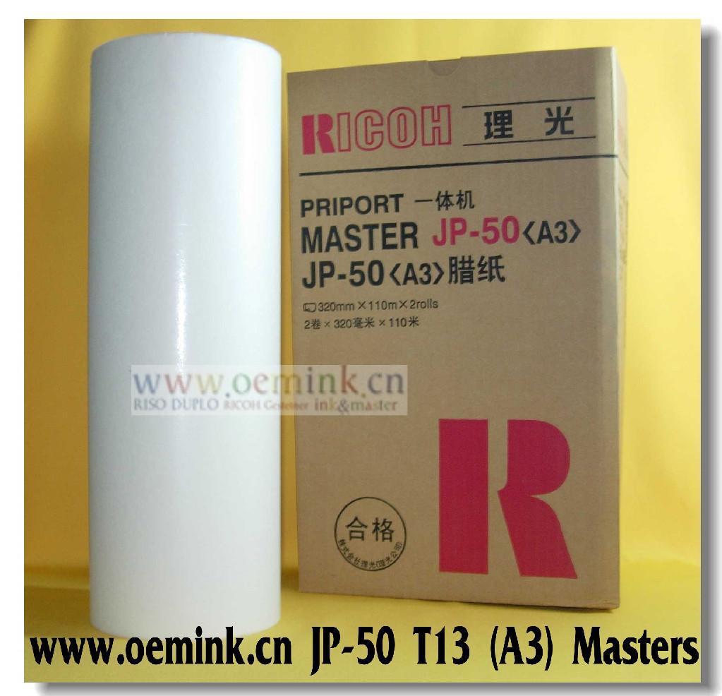 JP50蠟紙 蠟紙 適用理光RICOH數碼印刷機 - 北京市 - 生產商 - 產品 ...