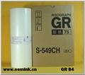GR B4 A4 版紙 蠟紙 適用理想RISO一體化速印機 - 北京市 - 生產商 - 產品目錄 - 北京市立達成辦公設備經營部
