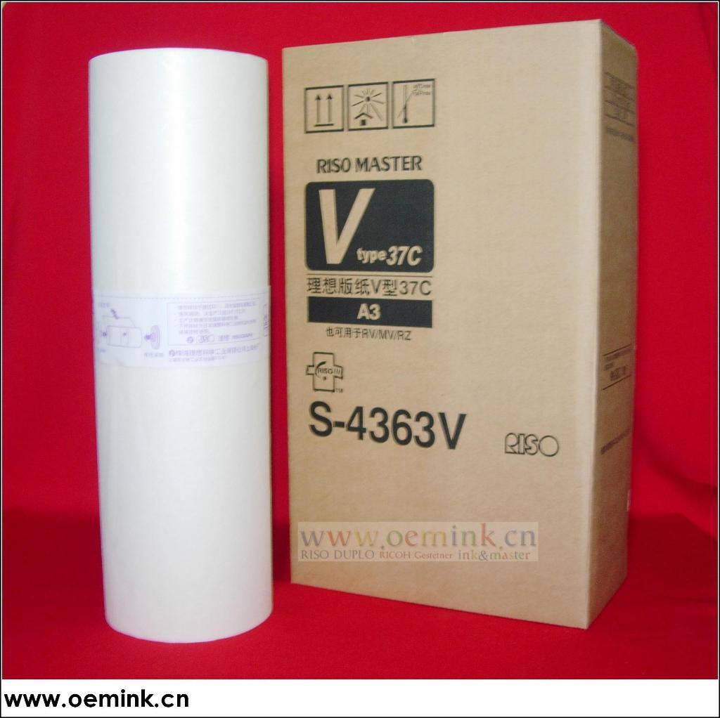 理想速印機RV MV RZ蠟紙 版紙 B4 A4 A3 - 北京市 - 生產商 - 產品目錄 - 北京市立達成辦公設備經營部