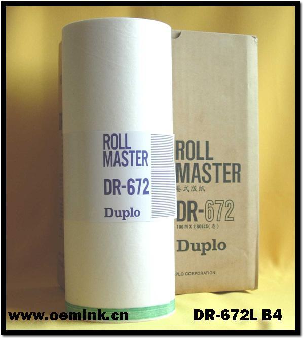 672 B4 A4 版紙 蠟紙 適用得寶DUPLO數碼印刷機 - 北京市 - 生產商 - 產品目錄 - 北京市立達成辦公設備經營部
