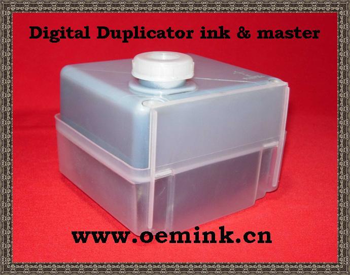 871 872 873 B4 版紙 蠟紙 適用得寶數碼印刷機 - 北京市 - 生產商 - 產品目錄 - 北京市立達成辦公設備經營部