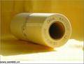 RA B4 A4 版紙 蠟紙 適用理想RISO一體化速印機 - 北京市 - 生產商 - 產品目錄 - 北京市立達成辦公設備經營部