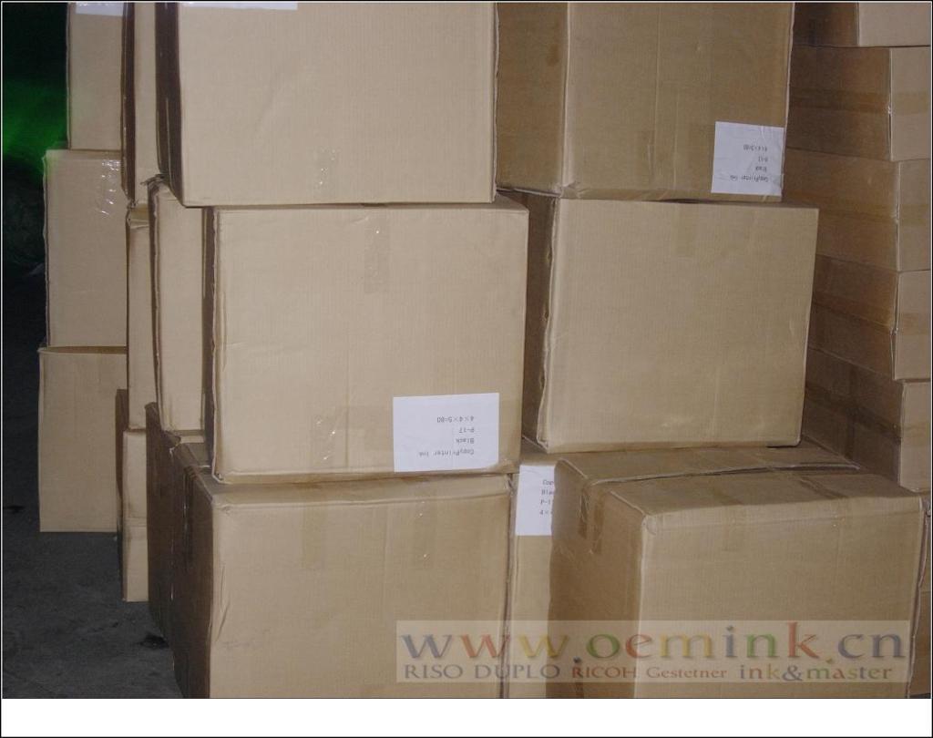 基士得耶(Gestetner)一體機油墨,一體化速印機油墨 - 北京市 - 生產商 - 產品目錄 - 北京市立達成辦公設備經營部