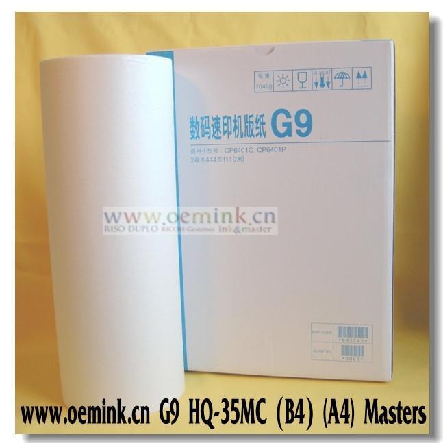 G9蠟紙 版紙 適用基士得耶Gestetner數碼印刷機 - 北京市 - 生產商 - 產品目錄 - 北京市立達成辦公設備經營部