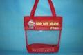 PVC購物袋 / 贈品禮品袋 - PVC-P25 (臺灣 生產商) - 塑料包裝制品 - 包裝制品 產品 「自助貿易」