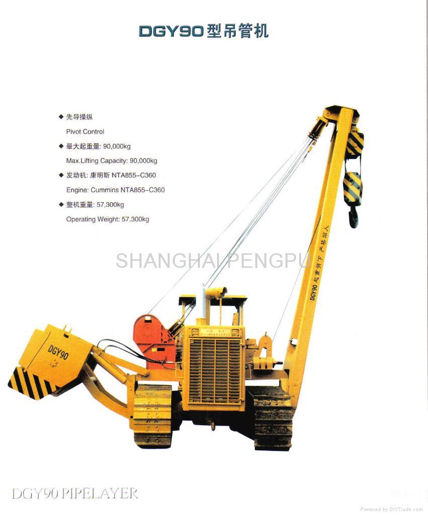 90 Tons Pipelayersideboom China Manufacturer