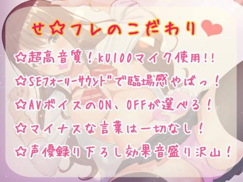 【KU100/フォーリー】せっくす☆フレンズ!~日野めいか~*めいかとい~っぱいセックスしよっ♪* [はーとこれくと]