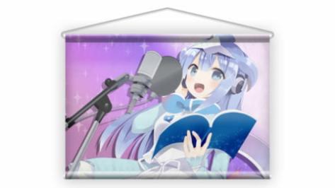 ユーレイちゃんEX VOICE[商業利用可能・ワンフレーズボイス集] [U-Stella Inc.]