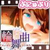 Lesbian futa hentai anime movie download