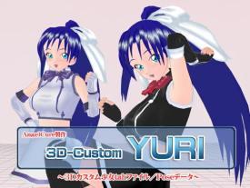 3Dカスタム-YURI