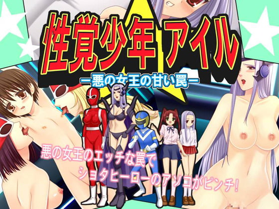 Seduction/Honeytrap/Reverse NTR hentai games download.
