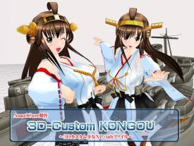 3Dカスタム-KONGOU