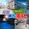 著作権フリー背景CG素材「洋風の街中」
