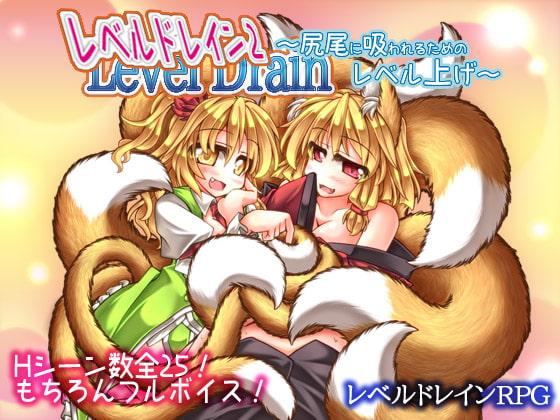 askot Level Drain 2 hentai game download