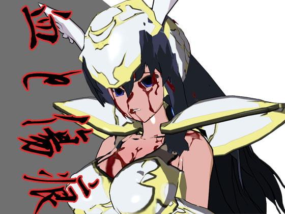 [3Dポーズ集] 血と傷痕