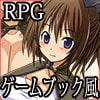 火山の要塞【ゲームブック風RPG】