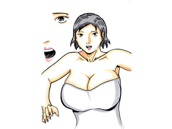 [N-ZUMi-HA] 逃げる人妻、追う鬼畜