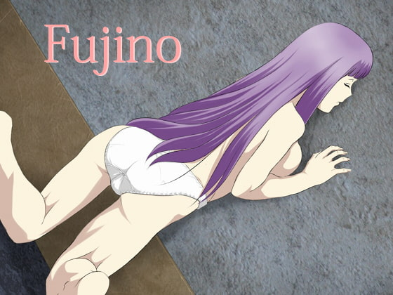 [すとろんちうむ] Fujino